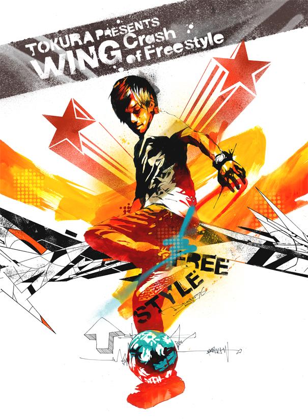 徳田 耕太郎主催 WING Clash of Freestyle スポンサー募集 | ウイングフットサルクラブ[愛知県瀬戸市の屋内/屋外フットサル場]